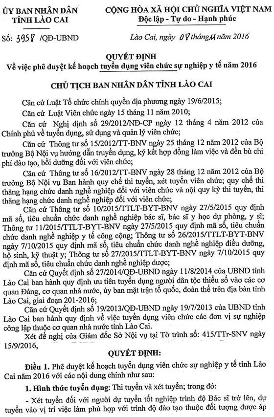 3958 QD UB-page-001