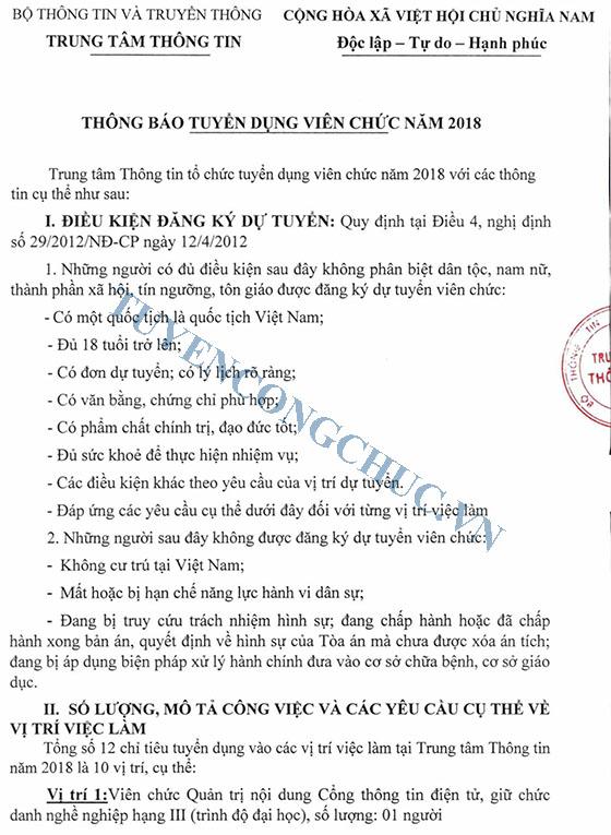 Thông-báo-tuyển-dụng-viên-chức-TTTT-2018-1