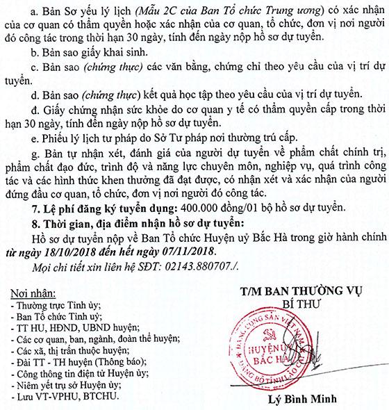 TB so 952 TBHU-0001-3