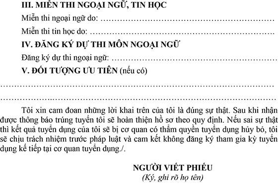 Sở Thông tin và Truyền thông tỉnh Khánh Hòa tuyển dụng viên chức năm 2019