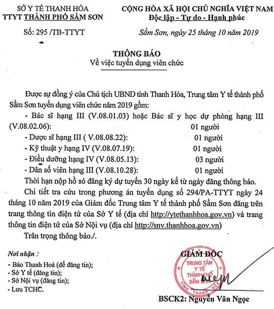 Trung tâm Y tế TP. Sầm Sơn, Thanh Hóa tuyển dụng viên chức năm 2019