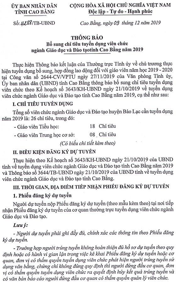UBND tỉnh Cao Bằng bổ sung chỉ tiêu tuyển dụng viên chức giáo dục năm 2019