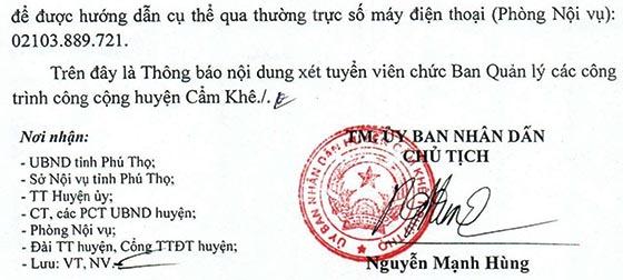 UBND huyện Cẩm Khê, Phú Thọ xét tuyển viên chức năm 2020