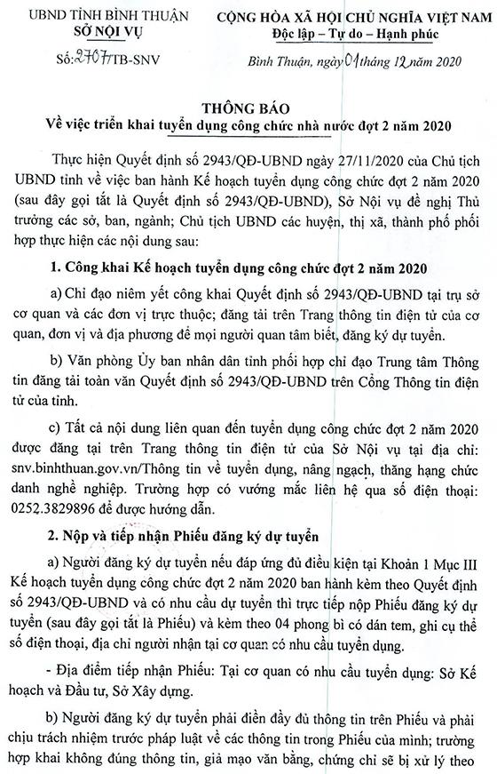 UBND tỉnh Bình Thuận tuyển dụng công chức đợt 2 năm 2020