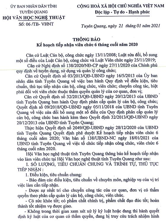 Hội Văn học Nghệ thuật tỉnh Tuyên Quang tiếp nhận viên chức 6 tháng cuối năm 2020