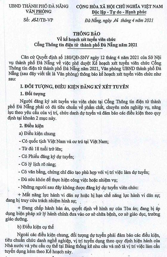 Cổng Thông tin điện tử trực thuộc VP UBND TP. Đà Nẵng tuyển dụng viên chức năm 2021